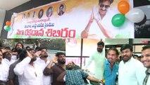 Chiranjeevi Participates In Flag Hoisting Ceremony @ Chiranjeevi Blood Bank | Filmibeat Telugu