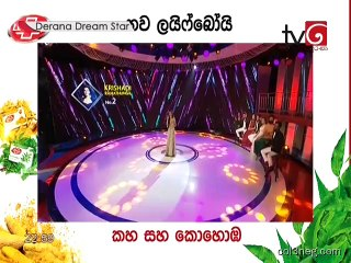 Derana Dream Star 8 - 27/01/2019