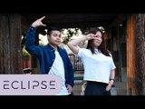 [Eclipse] Jay Park - All I Wanna Do Dance Cover