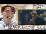 (ENG SUB)The legend of the KPOP was back!! SUPER JUNIOR - Black Suit MV reaction [GoToe REACTION]