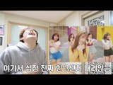 (ENG SUB)Personally the best TWICE song ever!! TWICE - LIKEY MV reaction [GoToe REACTION]