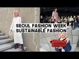 Seoul Fashion Week19 S/S, Sustainable Fashion Show, Alexander McQueen   Q2HAN