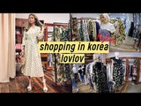 Shopping in Korea: LOVLOV (Summer Outfits) | QQ's Show Nylon #5