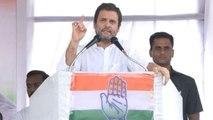 Lok Sabha Election 2019 : Rahul Gandhi promises Minimum Income Guarantee | Oneindia News