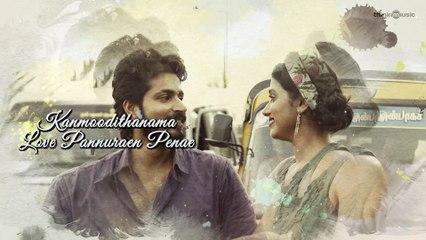 Ispade Rajavum Idhaya Raniyum - Yendi Raasathi Song | Harish Kalyan | Sam C.S | Ranjit Jeyakodi
