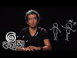 شكلك مش عاجبني! - الحلزونة