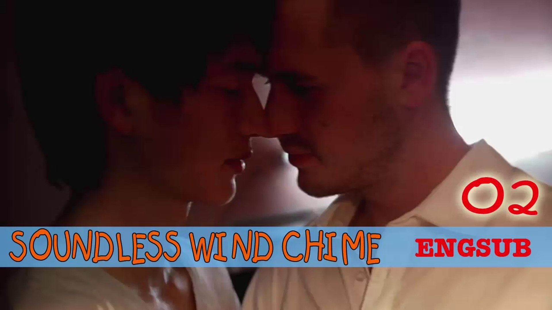 ENGSUB 02 - Soundless Wind Chime