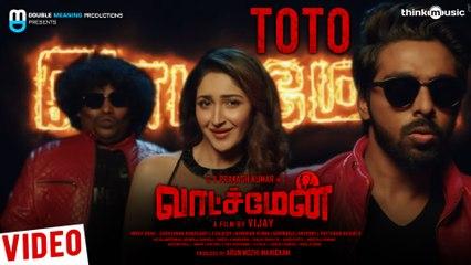 Watchman - Promo Video Song | G.V. Prakash Kumar, Samyuktha Hegde, Yogi Babu | A.L.Vijay