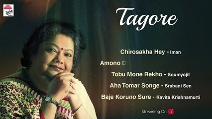 Tagore Resource   Learn About, Share and Discuss Tagore At Popflock com