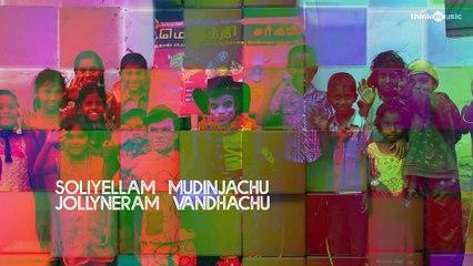 Mehandi Circus -  Aavoji Song Lyrical Video | Sean Roldan | Madhampatty Rangaraj