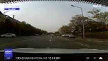 [뉴스터치] 서울 '보행자 차도통행'…대구 '불법 유턴'