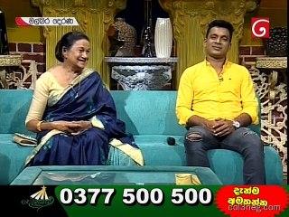 Malbara Derana 30/01/2019
