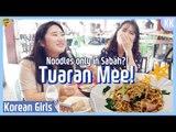 Korean girls did Noodle tour in Sabah! Tuaran Mee, Sang Nyuk Mee l Blimey in KK Ep 7