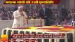 PM नरेंद्र मोदी, राष्ट्रपति रामनाथ कोविंद और राहुल गांधी ने महात्मा गांधी को श्रद्धांजलि दी
