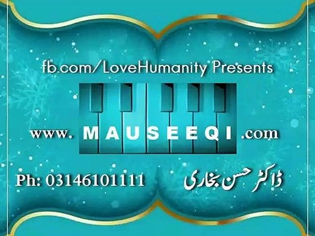 Taghazzul - Farida Khanam sings Ghalib - Ki Wafa Hum Se To