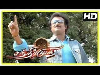 Chandramukhi with subtitles | Chandramukhi scenes | Rajini mass intro scene | Kr Vijaya warns Prabhu