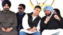 Punjab की Congress सरकार पर भारी कर्ज, Amarinder Singh ने मांगा राहत पैकेज | वनइंडिया हिंदी