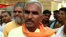 Rahul Gandhi और Priyanka Gandhi पर ये क्या बोल गए BJP MLA Surendra Singh | वनइंडिया हिंदी