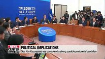 Ruling for Gyeongsangnam-do Province Governor likely to have serious implications for ruling party