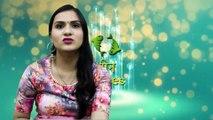 Meen Yearly Horoscope 2019 ,  Meen Health Horoscope