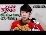 한국어 ASMR 비비큐 황금올리브 치킨 이팅사운드 BBQ Chicken Korean ASMR Eating Sounds Male ASMR 남자 No Talking 리얼사운드 최재열