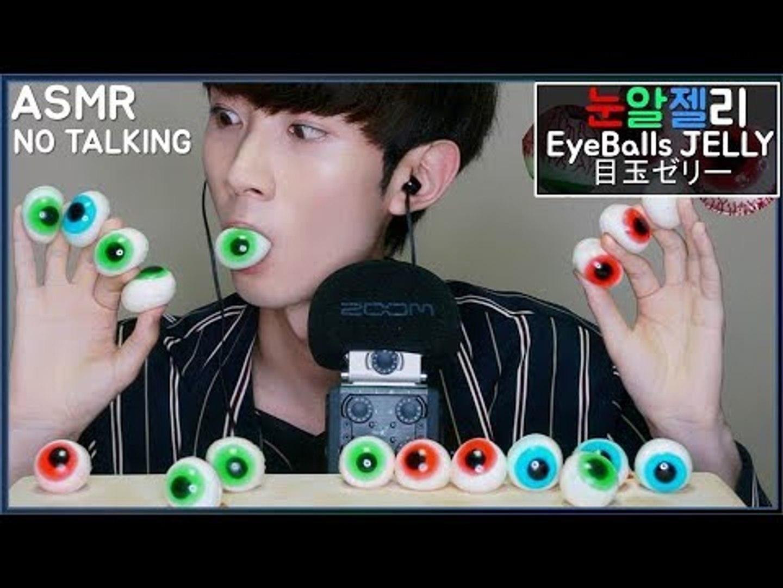 Asmr No Talking no talking korean asmr trolli eyeballs jelly real sounds mukbang eating show