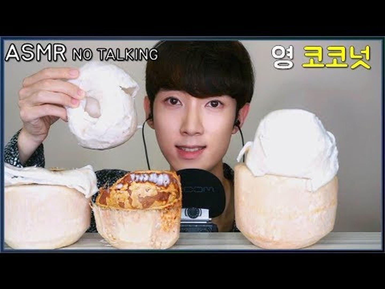 Asmr No Talking asmr young coconut   relaxing soft eating sounds mukbang eating show   no  talking 영코코넛