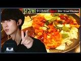 치즈 닭갈비 야외 먹방 더빙 Spicy Stir-fried Chicken mukbang eating show ASMR VLOG タッカルビ