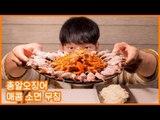 총알오징어 리얼사운드 먹방! | 매콤 아삭한 무침과 함께! | Spicy mini squid Eating Show! Mukbang! Korean food