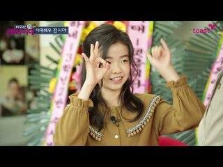"Han Jimin's Child Actress from  ""Miss Baek!"" Investigator Kwon Hyuksoo's #WhoAreYou #Kim Si-a Ep.27"