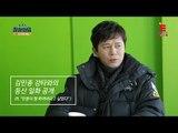 """강타 """"민종이 형 죽여버리고 싶었다.."""" ㅣ 산으로 가는 예능 정상회담 매주 (토) 밤 9시 E채널"""