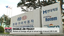 'Gwangju job project' to establish joint venture with Hyundai Motor to create up to 12,000 jobs in city