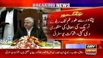 Peshawar: Important decisions taken in KPK Cabinet meeting