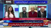 If Bilawal Bhutto Wants To Do Long March Then He Will Have To Become Benazir Bhutto.. Shahzad Chaudhary