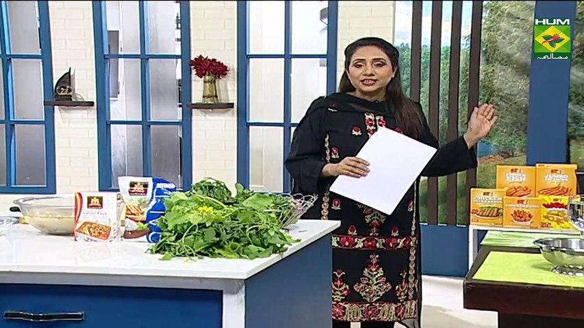 Paye Recipe by Chef Rida Aftab 30 January 2019