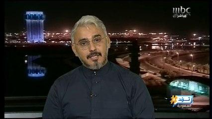 لقاء بدر صالح على #ترند_السعودية كامل شاهد الآن