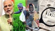 Union Budget 2019 : ಲೋಕಸಭಾ ಚುನಾವಣೆ ಟೈಮ್ ನಲ್ಲಿ ಮೋದಿ ಲೆಕ್ಕಾಚಾರದ ಈ ಬಜೆಟ್ ನಲ್ಲಿ ಏನಿರುತ್ತೆ ?