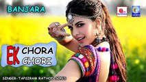 EK CHORA EK CHORI BANJARA LEATEST SONG NEW QVIDEOS