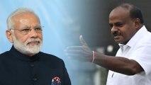 Union Budget 2019 : ಮೋದಿ ಸರ್ಕಾರದ ಬಜೆಟ್ ಬಾಂಬೆ ಮಿಠಾಯಿ ಇದ್ದಂತೆ ಎಂದ ಮುಖ್ಯಮಂತ್ರಿ ಕುಮಾರಸ್ವಾಮಿ