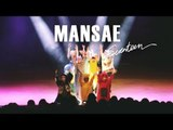 SEVENTEEN(세븐틴) _ Mansae(만세) Dance Cover by DAZZLING from Taiwan【DAZZLING五週年大型公演】