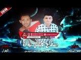 مهرجان سفاح فيس بوك غناء حمو التركى - اسامة التونى SAFAH FACEBOOK - HAMO ELTORKY - OSAMA ELTONY