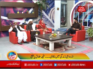 Abb Takk - News Cafe - EP 287 - 20 Dec 2018