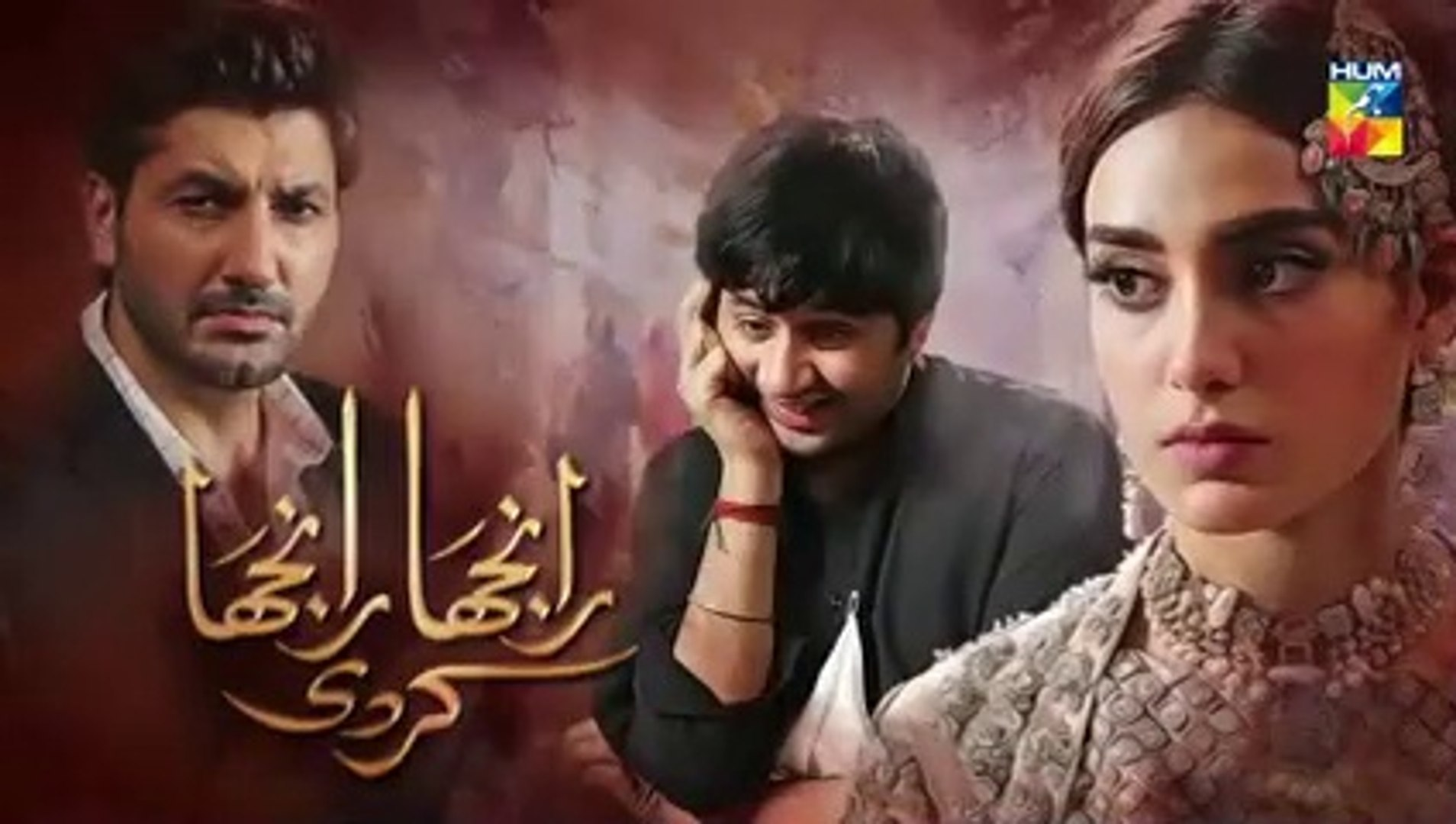 Best Pakistani dramas in 2019 that you should watch 2