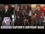 Kareena Kapoor's Birthday Bash | Saif Ali Khan | Karisma Kapoor | Ranbir Kapoor | Bollywood News