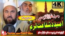 Haji Noor Muhammad and Maaz ur Rahman Ft  pashto new Nat - pashto new HD Nat