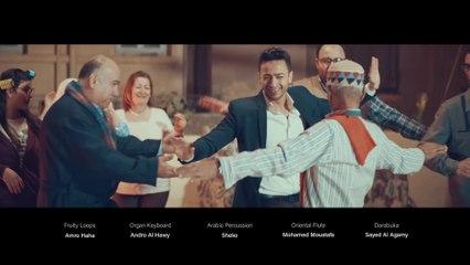 Hamada Helal - Ashrab Shai (Official Music Video) | حمادة هلال - أشرب شاي - الكليب الرسمي