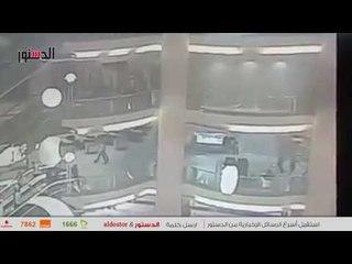الدستور    لحظة انتحار شاب من الطابق السابع فى سيتى ستارز