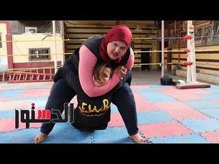 الدستور | «بنات هوجان».. العالم السري للاعبات المصارعة الحرة في مصر