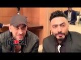 الدستور   تامر حسنى يوجه تهنئة لمخرج فيلم سبايدرمان فى عيد ميلاده