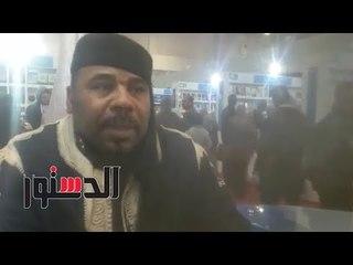 الدستور | جناح ليبيا يجذب الزوار بالأعمال اليدوية والتراثية